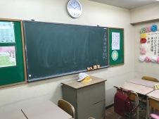 Classroom setting for maximum authenticity